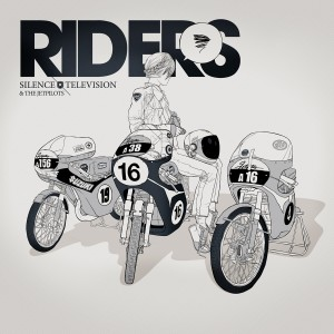 Riders by Silence Television/Gianmarco Magnani